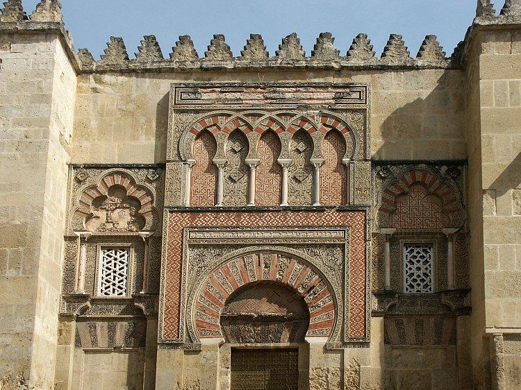 Images of the mezquita cordoba spain for Exterior mezquita de cordoba