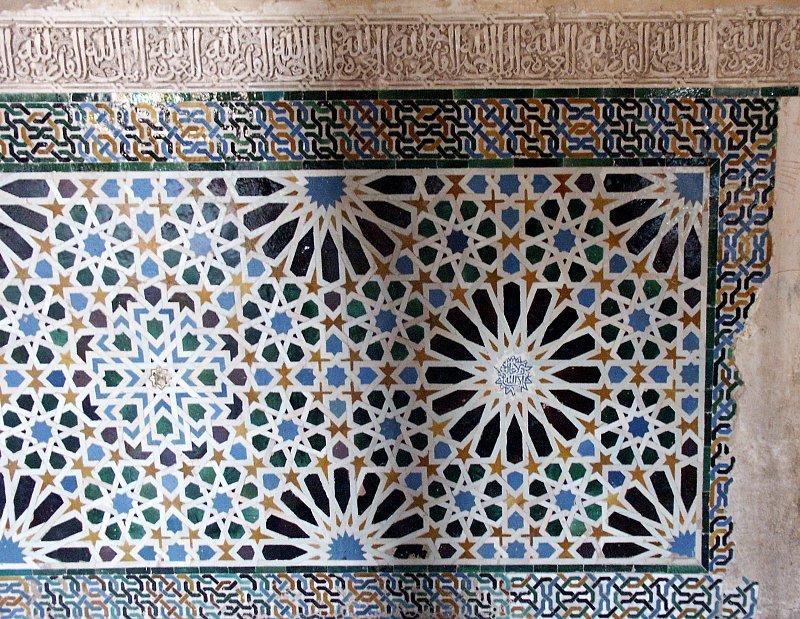 The alhambra granada spain for Alhambra decoration