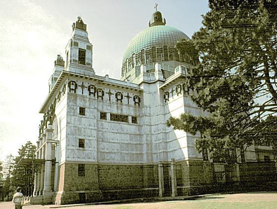 Images Of St Leopold Quot Am Steinhof Quot Vienna Austria By